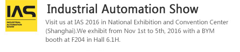 Industrial Automation Show (IAS) 2016